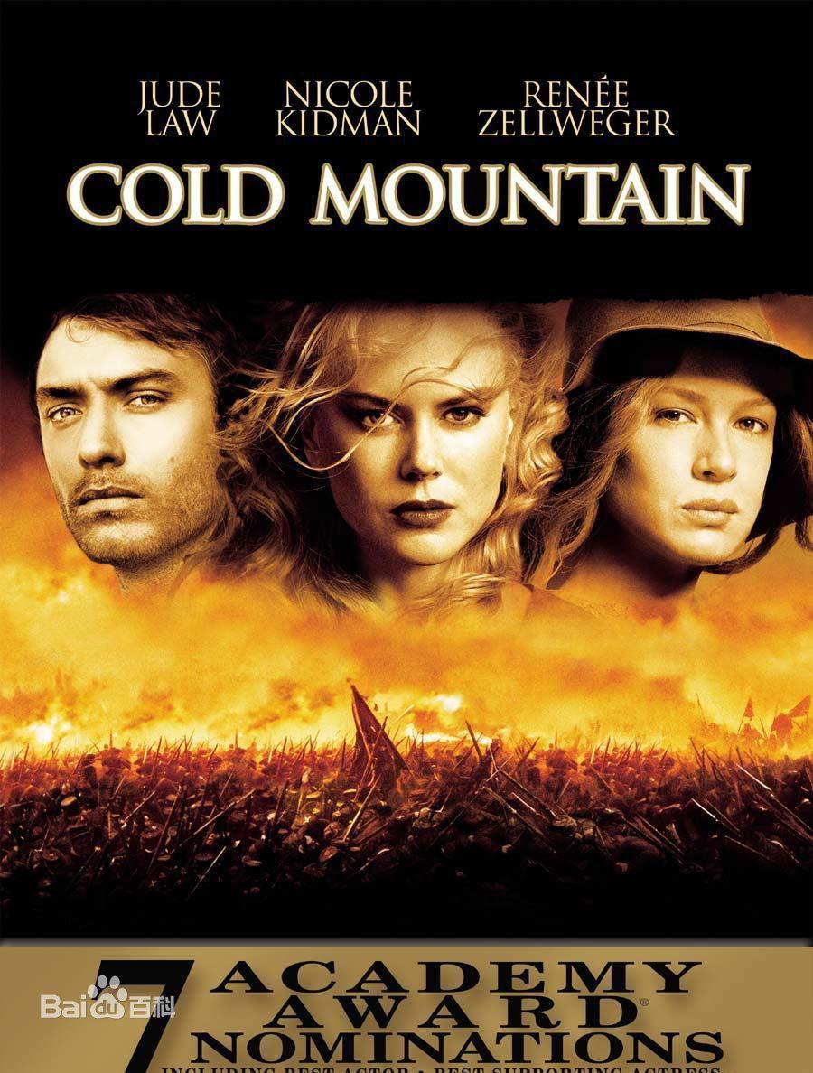 看电影《冷山》有感……_图1-1