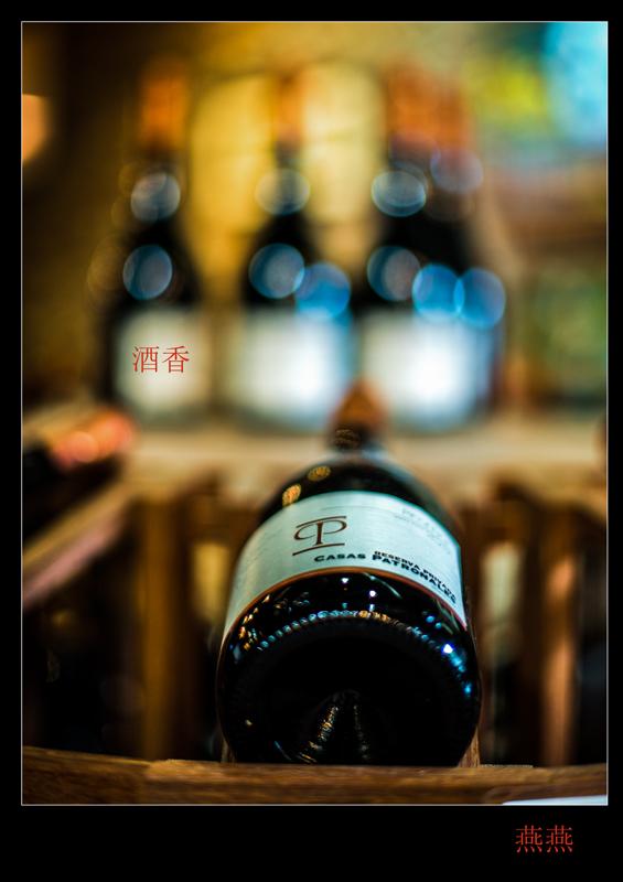 酒香_图1-4