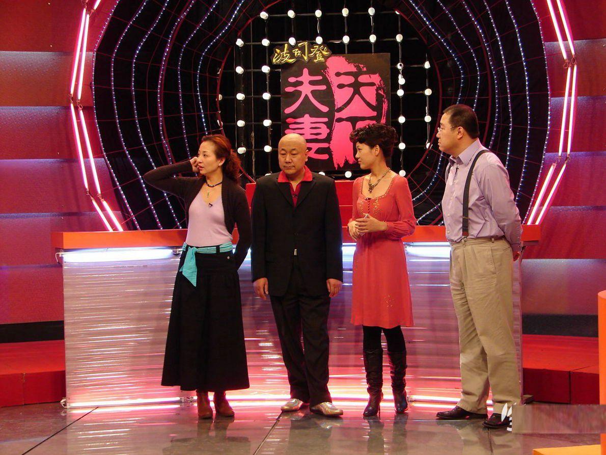 """你们估计这个""""美国中文网""""一共多少级(80级?)_图1-1"""