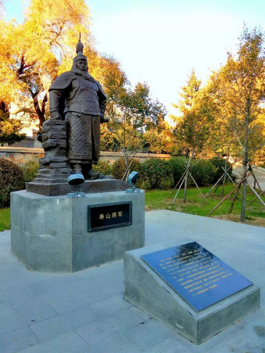 清代黑龙江的三位民族英雄(组图)_图1-7