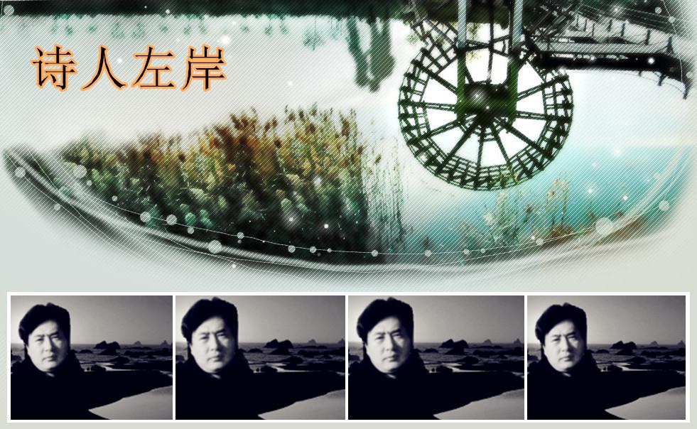左岸 《 梦见一朵花》_图1-1