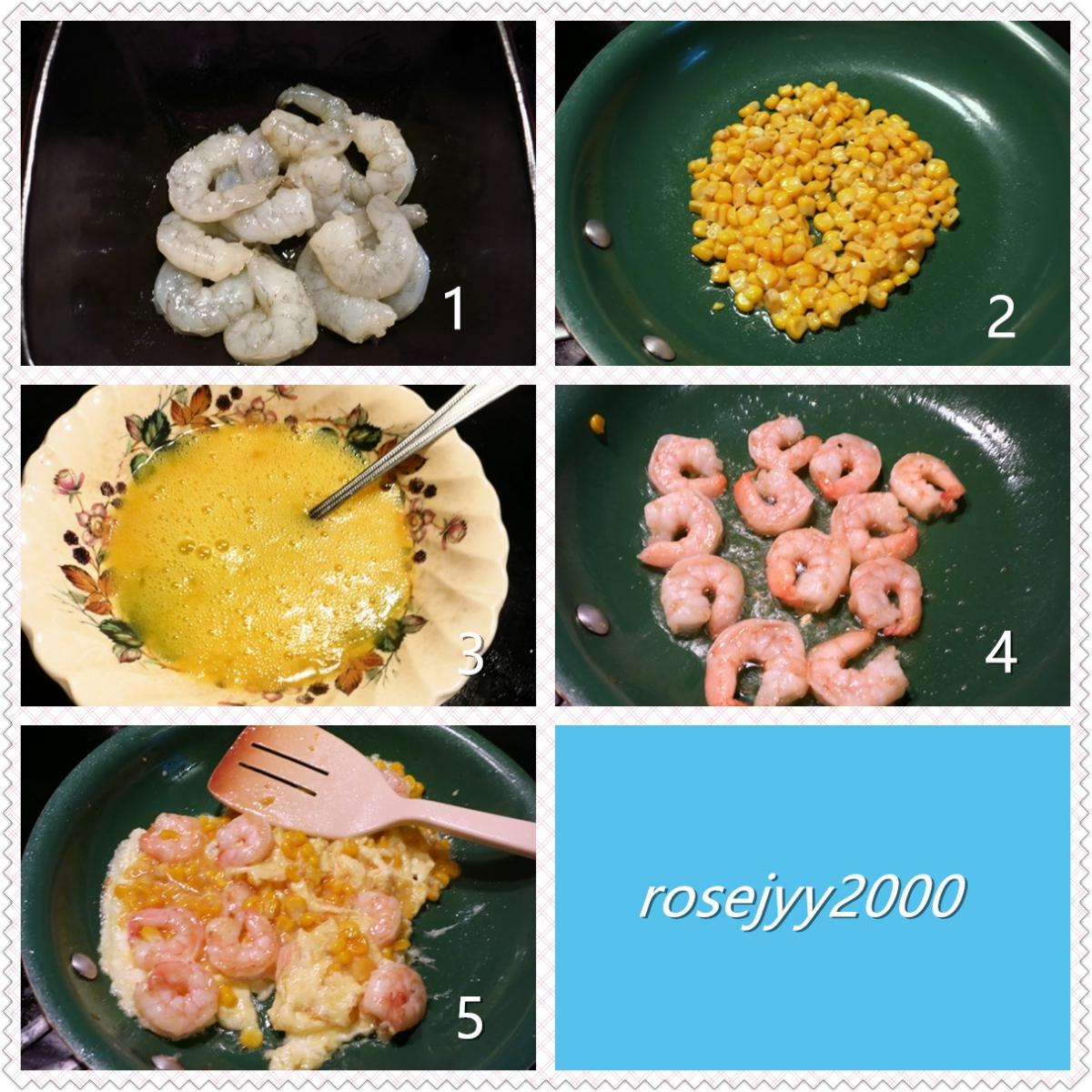 虾仁玉米炒蛋_图1-2