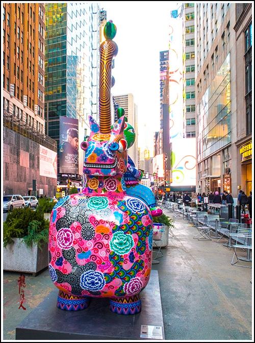 【龍的传人】42街街边艺术雕_图1-10