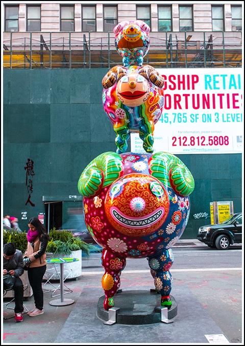 【龍的传人】42街街边艺术雕_图1-12