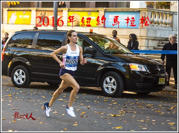 【龍的传人】小拍--2016年纽约马拉松_图1-15
