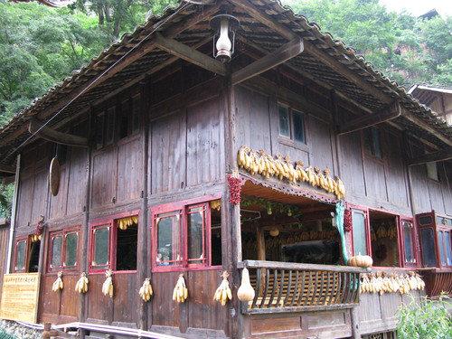 西江千户苗寨_图1-14