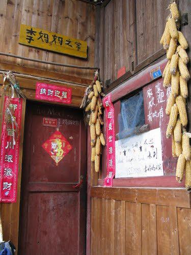 西江千户苗寨_图1-17
