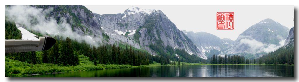 《原创摄影》:迷雾峡湾 (Misty Fjords) - 梦中的阿拉斯加之一_图1-50