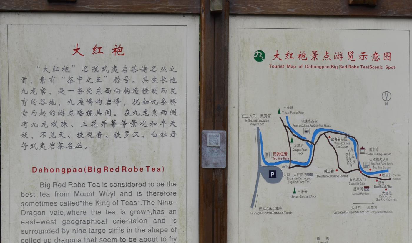武夷山—那山、那水、那茶香_图1-28