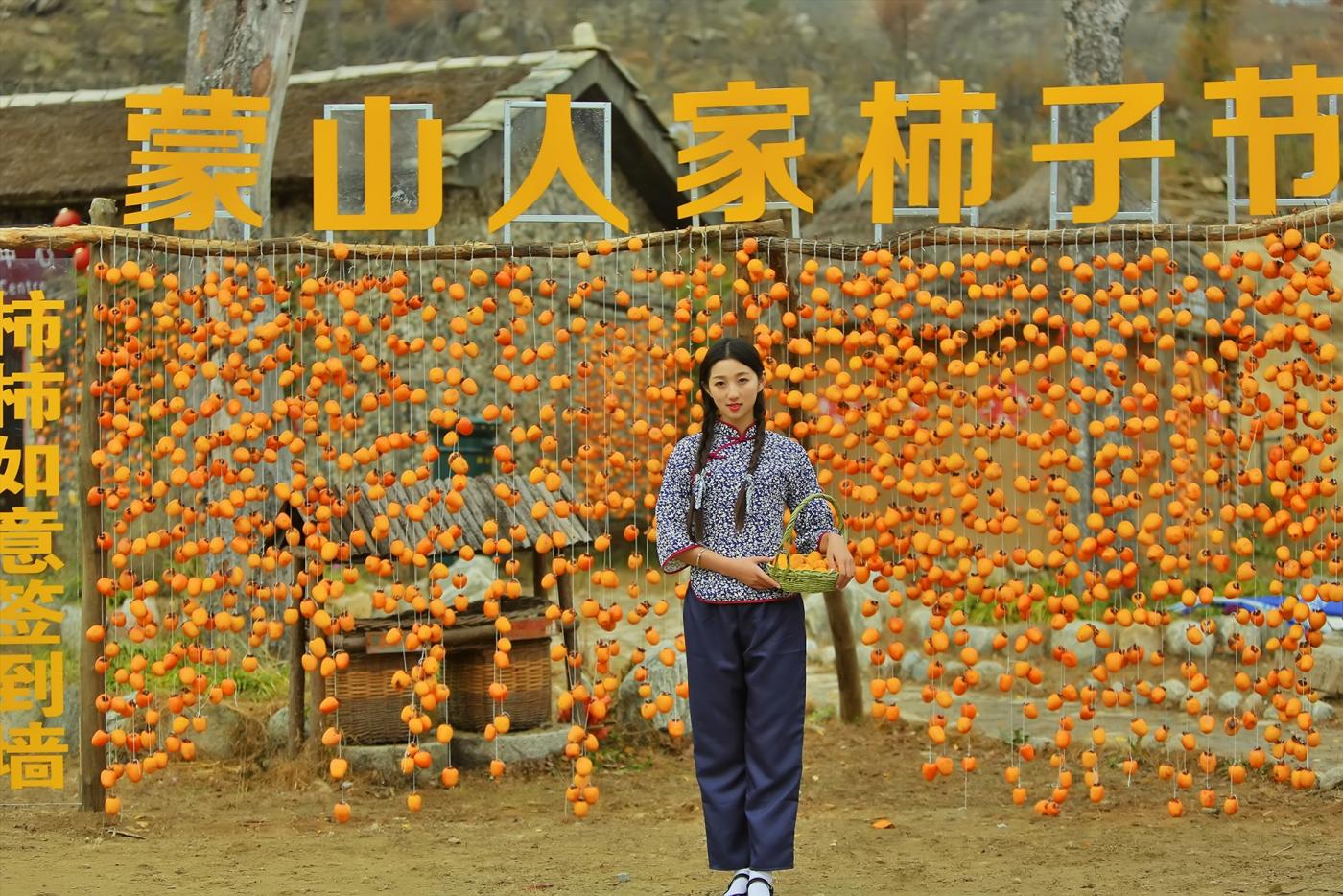 煎饼mm刘晓旭来到蒙山人家柿子节客串柿子西施_图1-28