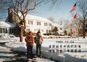 【相机人生】12月3日-记忆永恒(488)