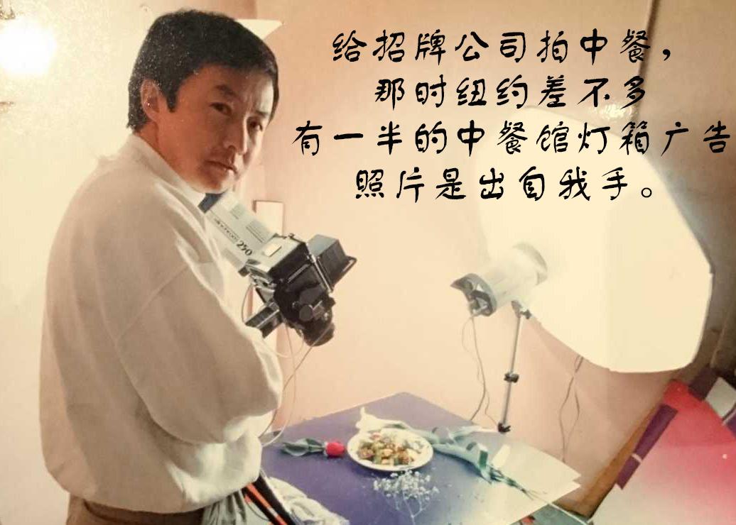 【相机人生】12月3日-记忆永恒(488)_图1-36