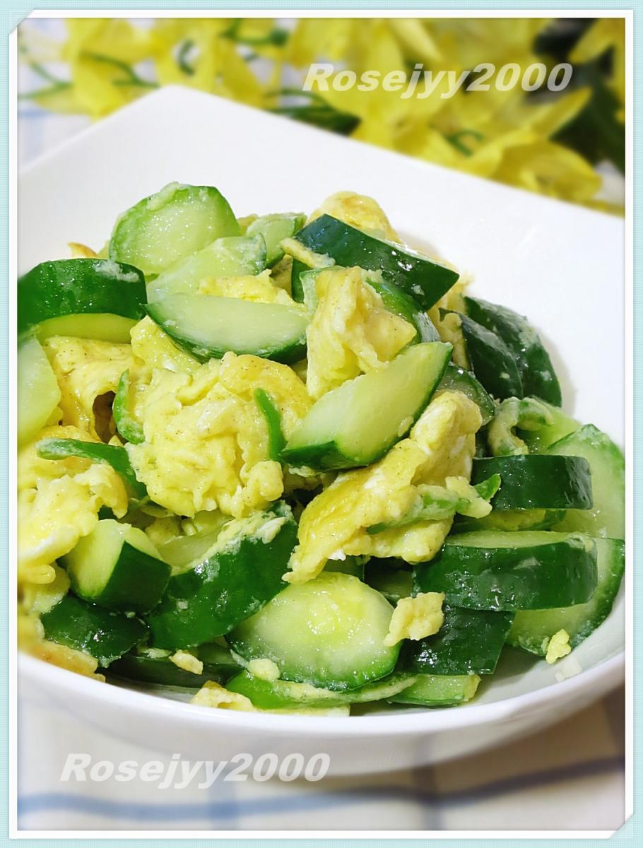 黄瓜炒蛋_图1-3
