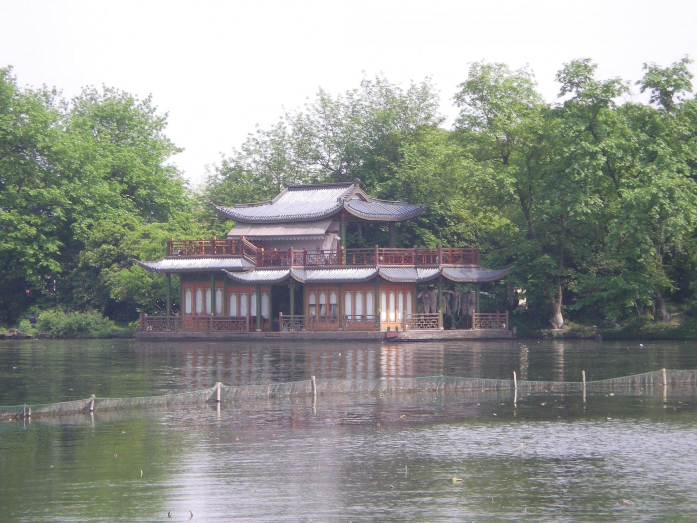 """""""福井·杭州友好公园"""""""