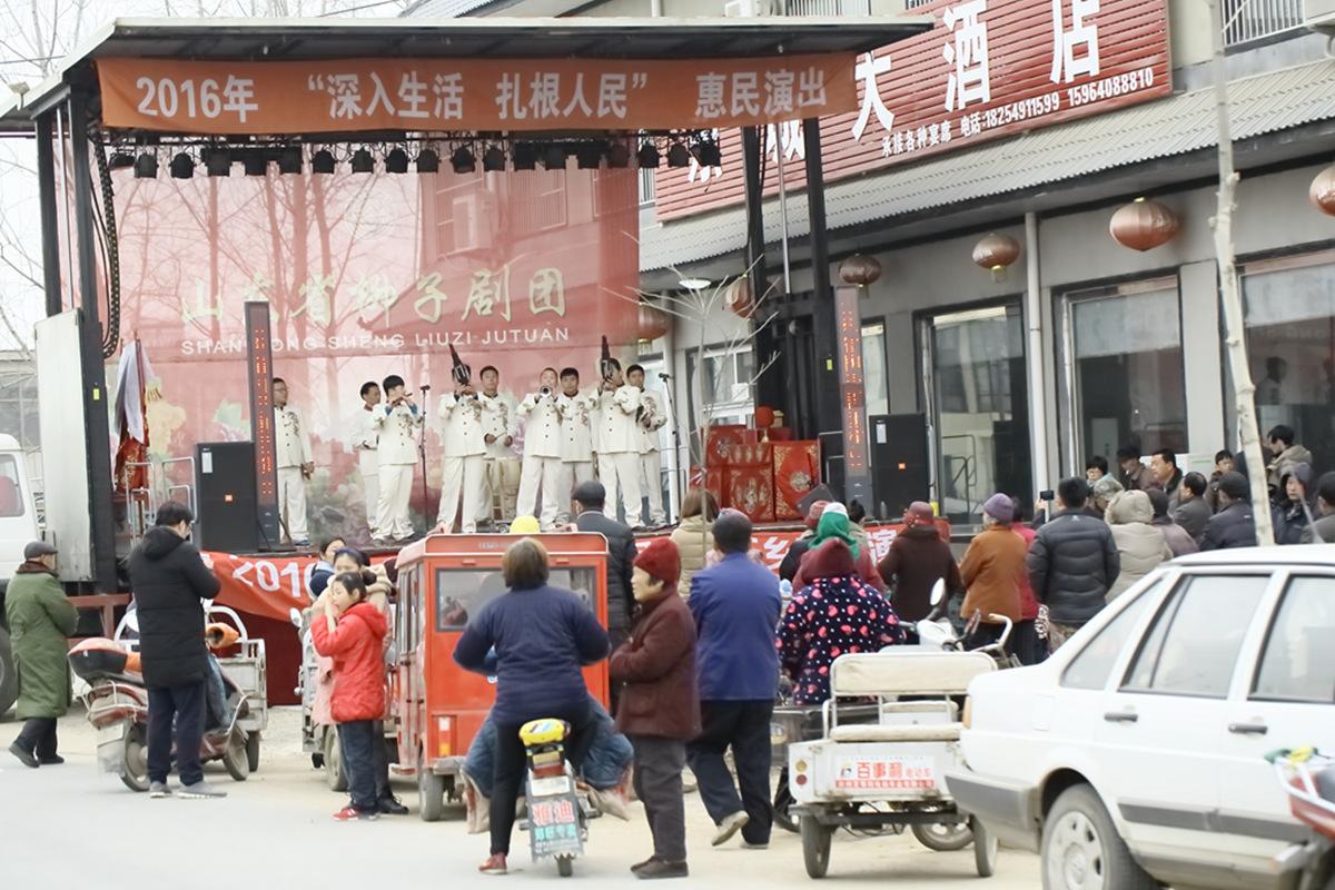 山东柳子戏剧团在寒风中为河东区人民送上一台文化大餐_图1-24