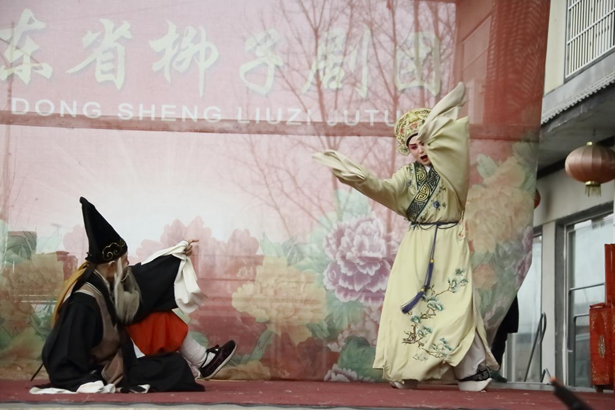 山东柳子戏剧团在寒风中为河东区人民送上一台文化大餐_图1-43