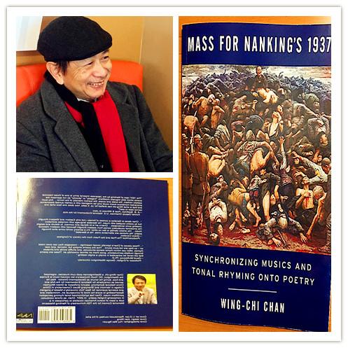 陈咏智哀歌当哭南京大屠杀 《1937金陵祭》英文诗集出版_图1-1