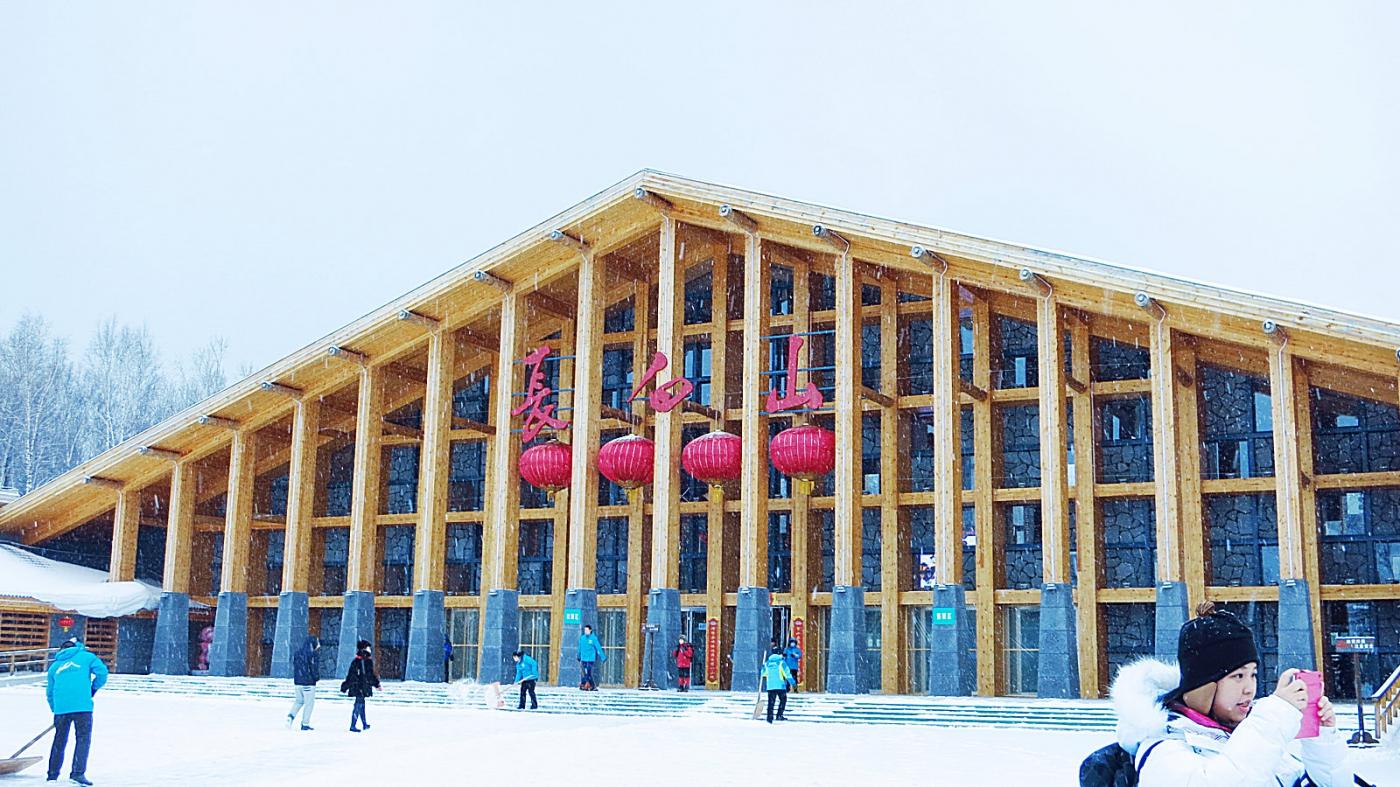 东北行-长白山2015春_图1-2