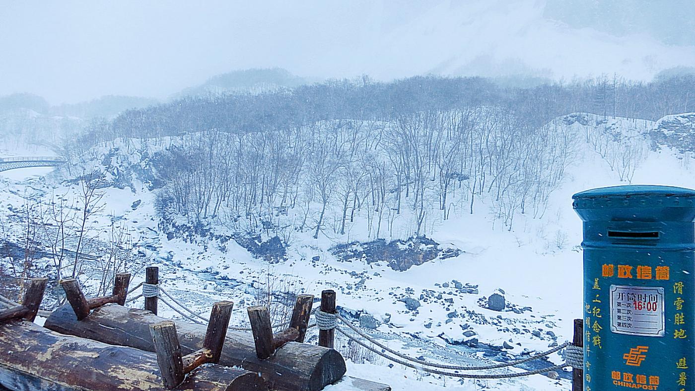东北行-长白山2015春_图1-12