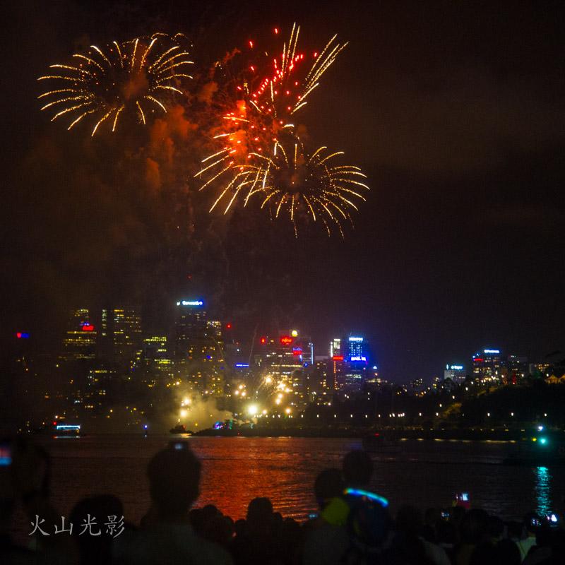 2017悉尼新年焰火秀_图1-2