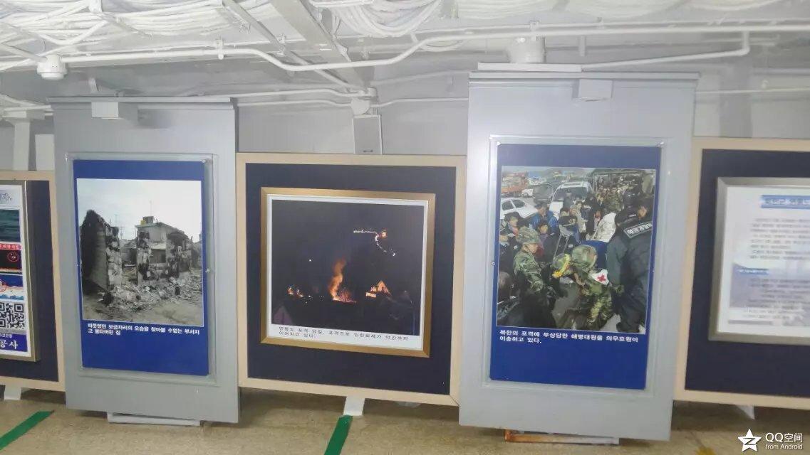 放飞情感《参观韩国退役军舰 》_图1-13