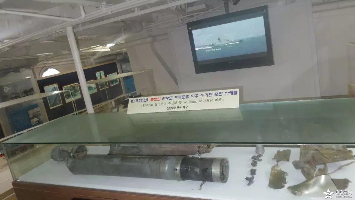 放飞情感《参观韩国退役军舰 》_图1-12
