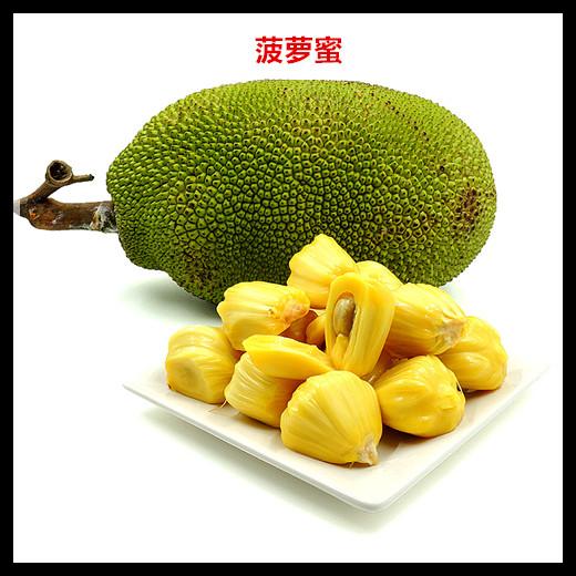 【原创】盘点奇异水果(二)_图1-6