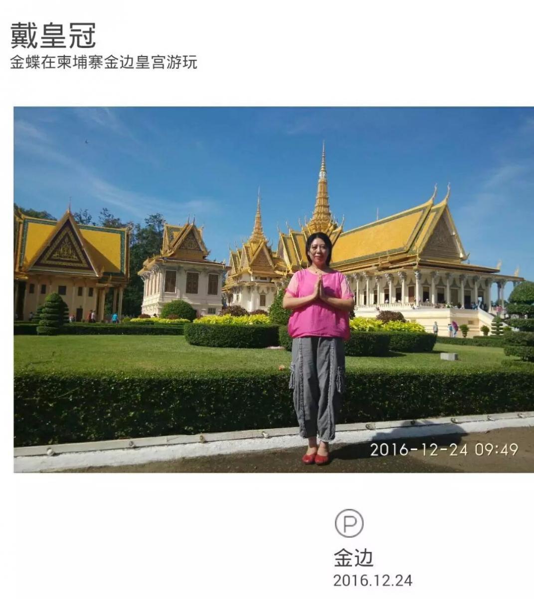 金蝶柬埔寨游玩记:神秘的高棉微笑_图1-3