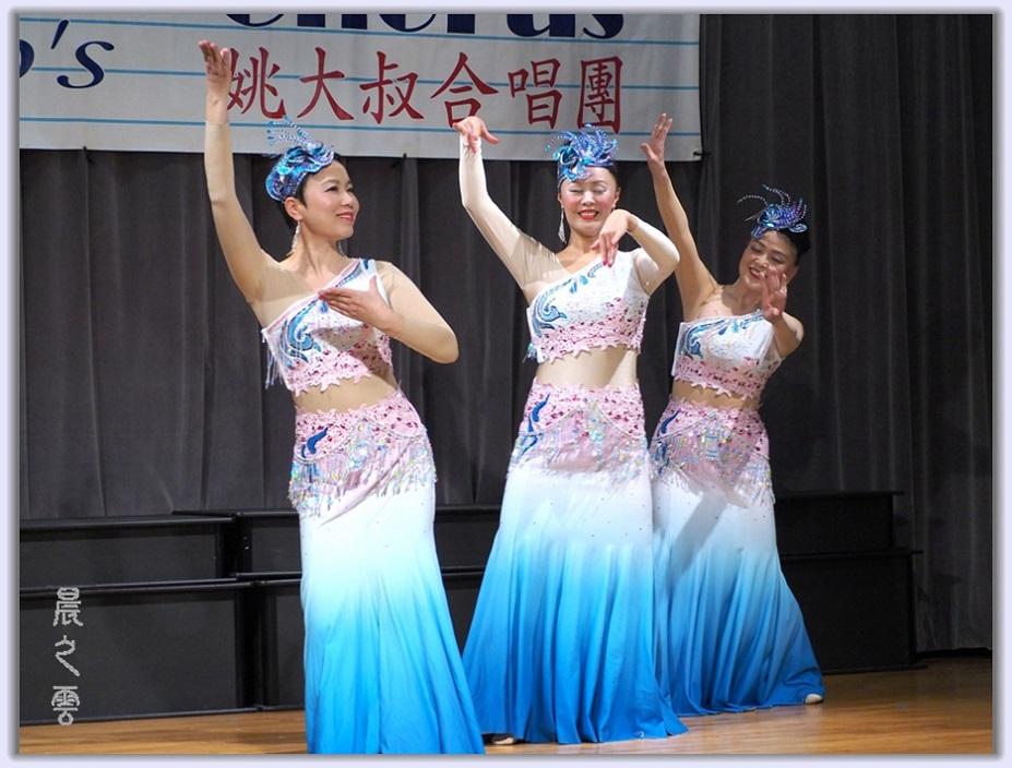 雨竹林-傣族舞_图1-2