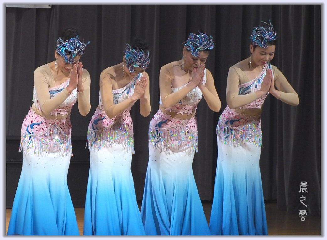 雨竹林-傣族舞_图1-13