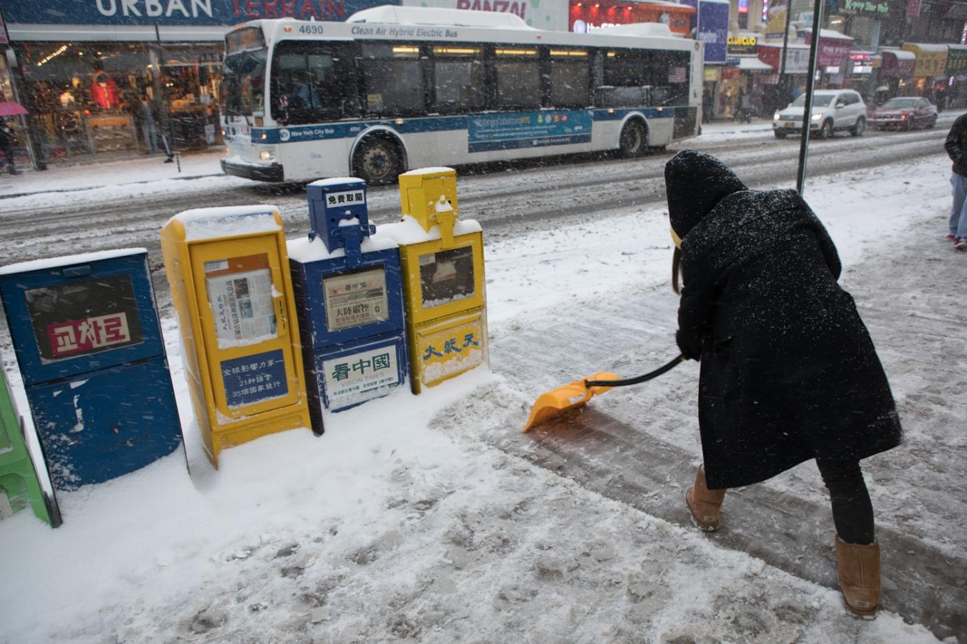 紐約: 風雪法拉盛 190107_图1-10