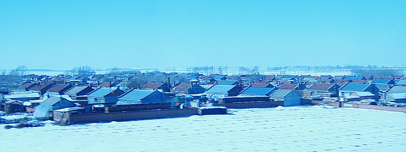 东北行-乘动车从哈尔滨到大连路境_图1-6