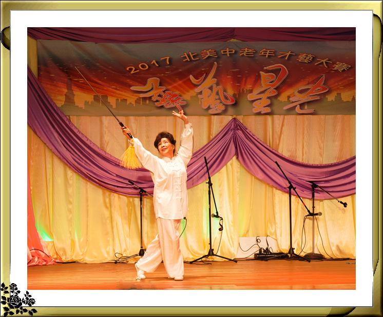 2017北美华人中老年才艺比赛决赛(1月14日下午2时——5时,地点:锦国会馆) ... ..._图1-14