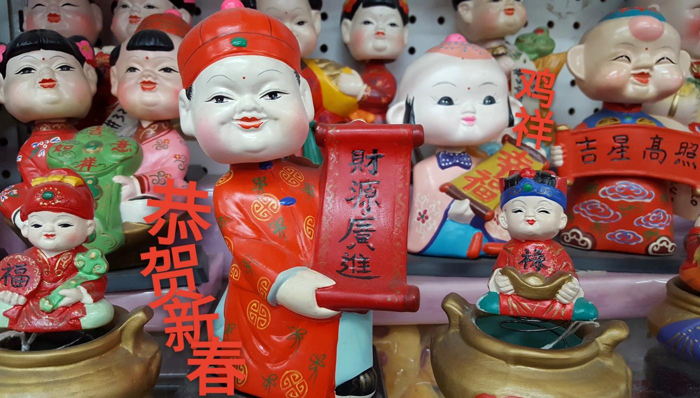 【田螺摄影】祝美国中文网朋友新年快乐!_图1-1