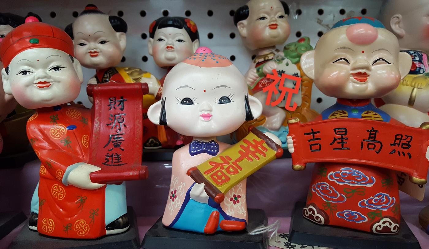 【田螺摄影】祝美国中文网朋友新年快乐!_图1-2