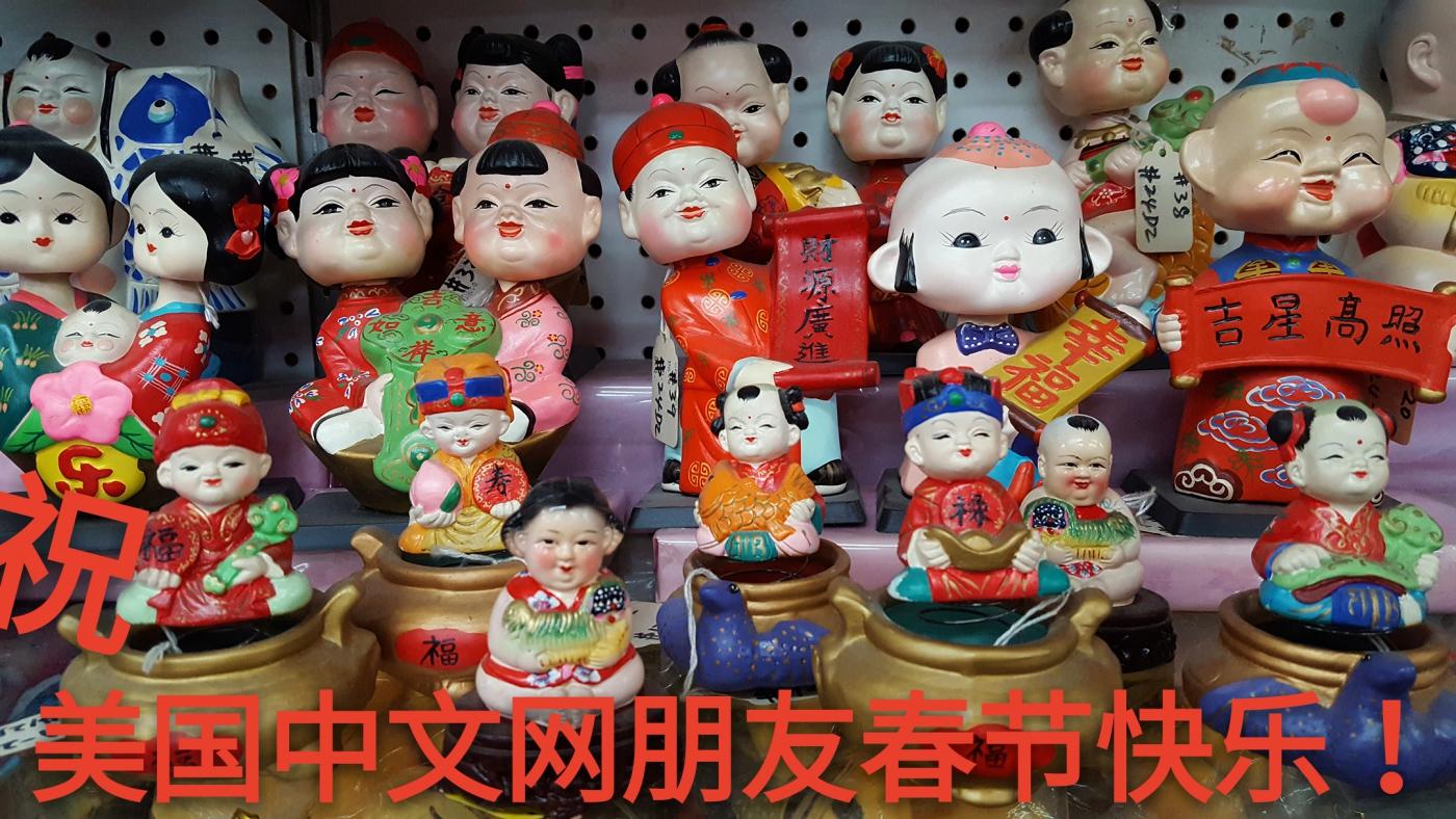 【田螺摄影】祝美国中文网朋友新年快乐!_图1-3