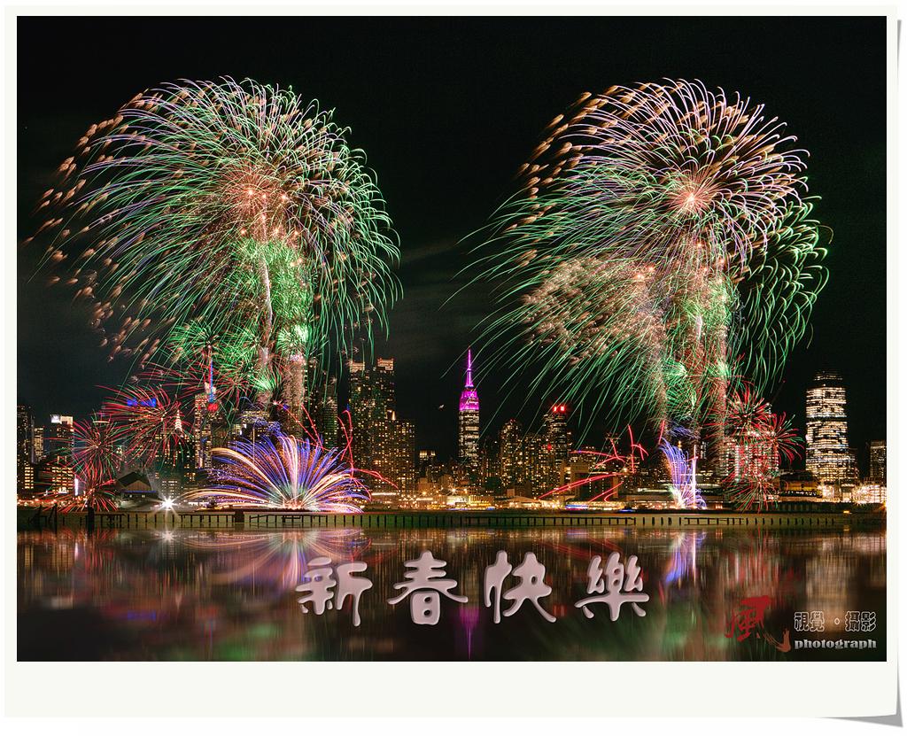 【风】春节焰火点亮纽约夜空_图1-7