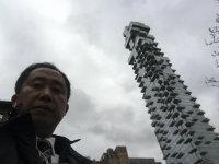 神秘买家投资5300多万美元买下曼哈顿翠贝卡街区全新奇特公寓层叠大厦的PH53和54!(草稿 ..._图1-38