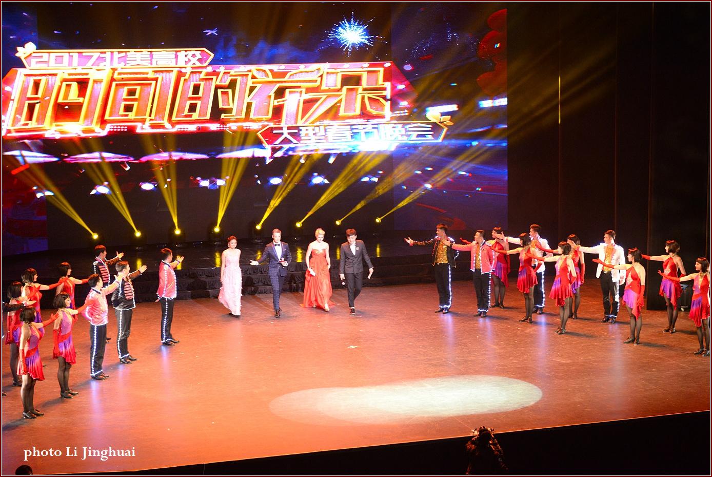 2017北美高校大型春节晚会_图1-1
