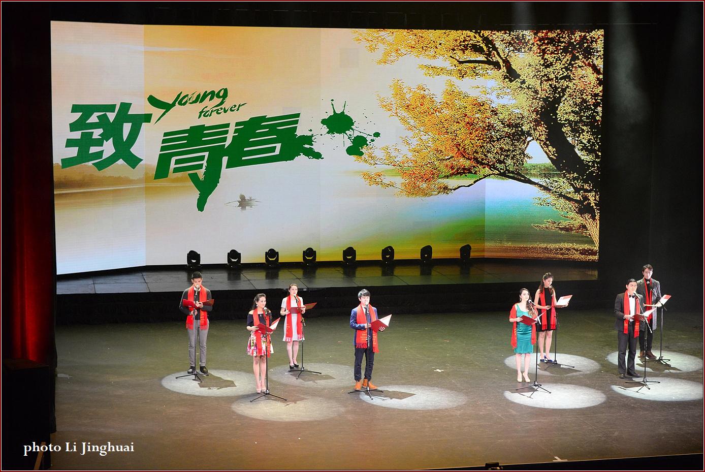 2017北美高校大型春节晚会_图1-5