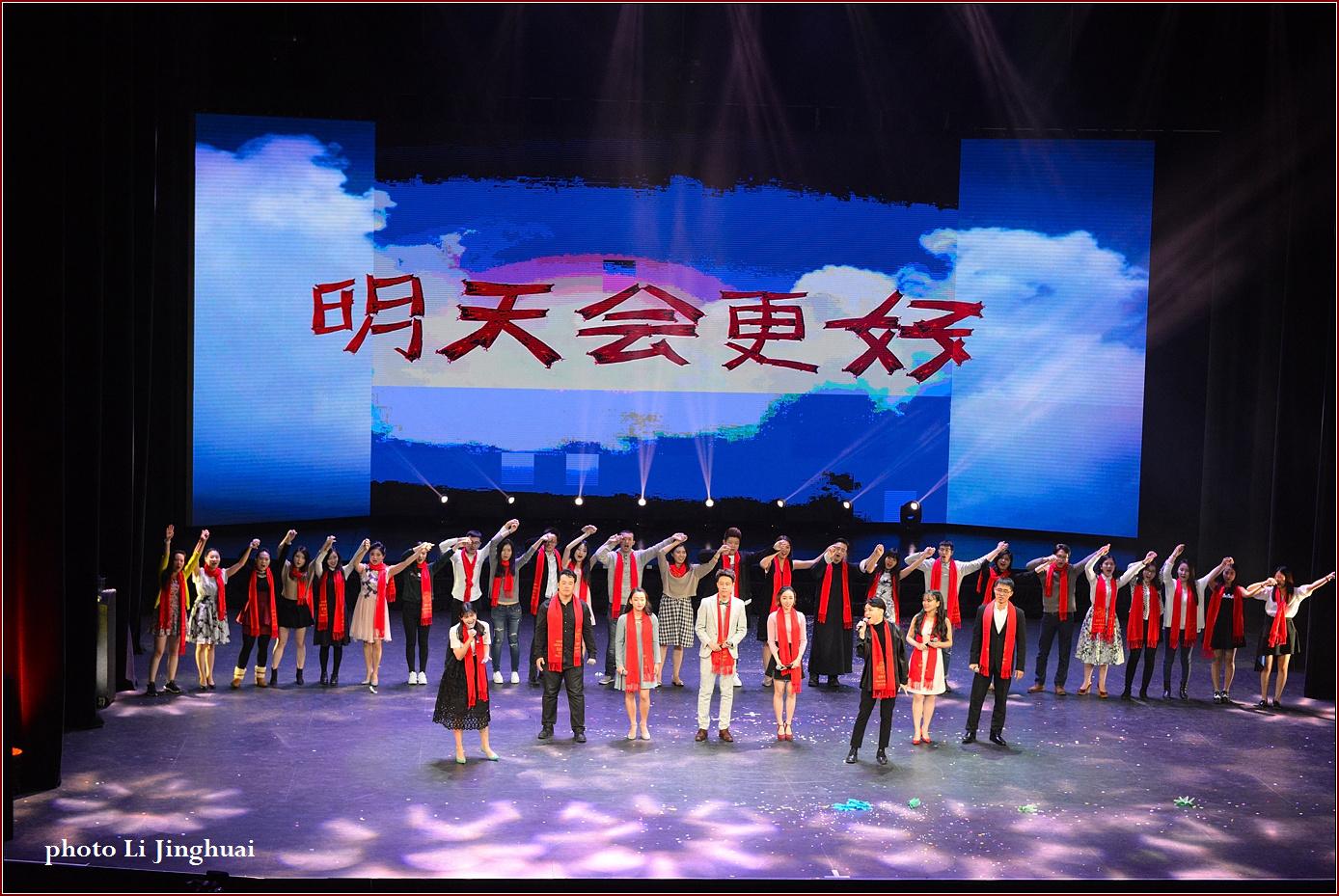 2017北美高校大型春节晚会_图1-13