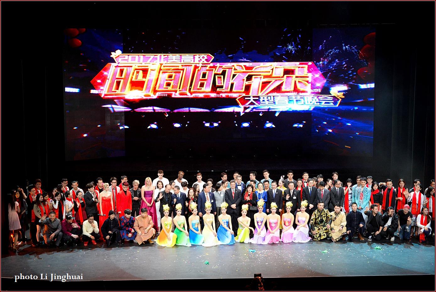 2017北美高校大型春节晚会_图1-15