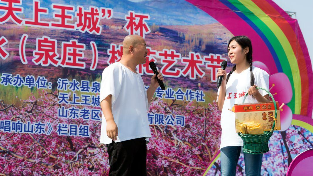 春晚弹奏古筝的沂水女孩是她呀 还和刘能搭戏今天邂逅梅园_图1-23