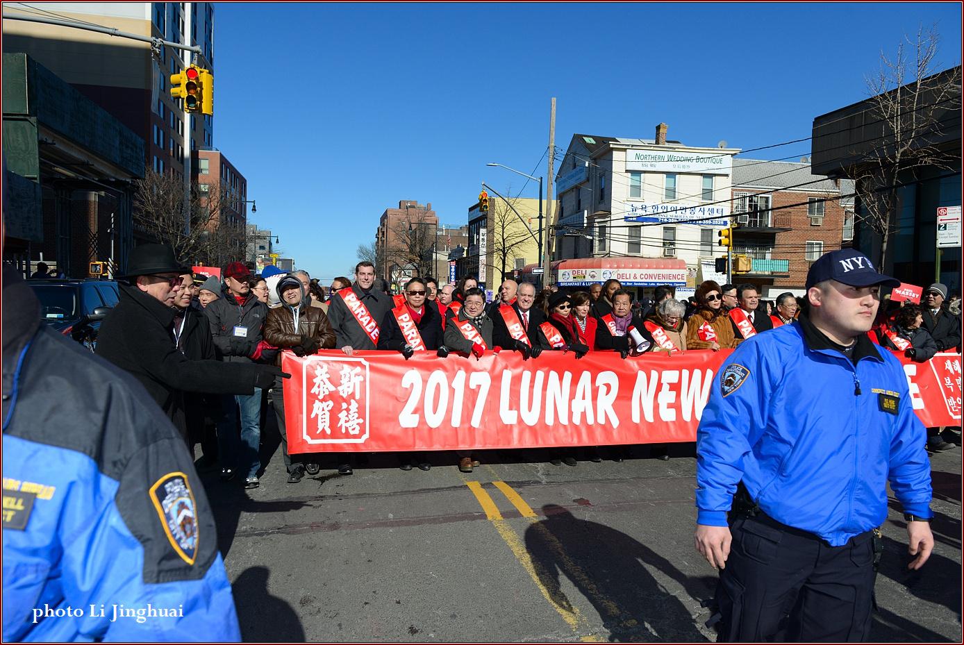 纽约法拉盛农历新年大游行_图1-3