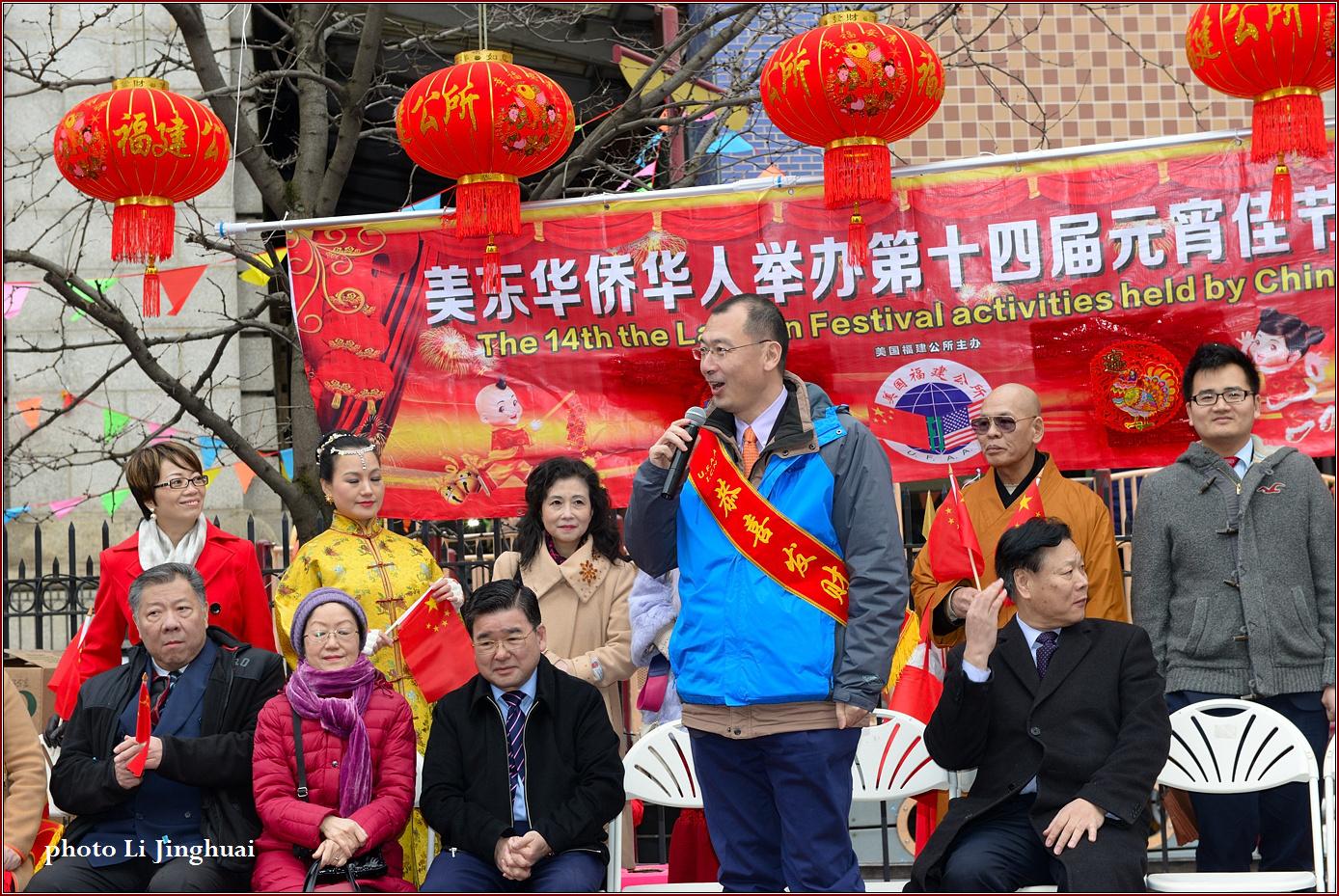 美东华侨华人举办第十四届元宵佳节活动_图1-16