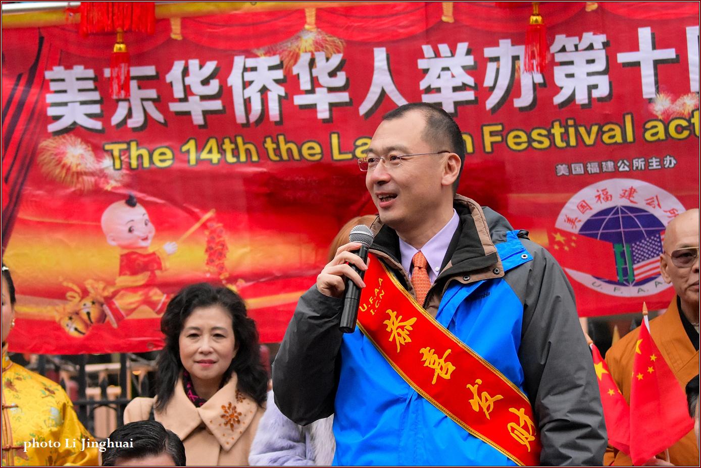 美东华侨华人举办第十四届元宵佳节活动_图1-17