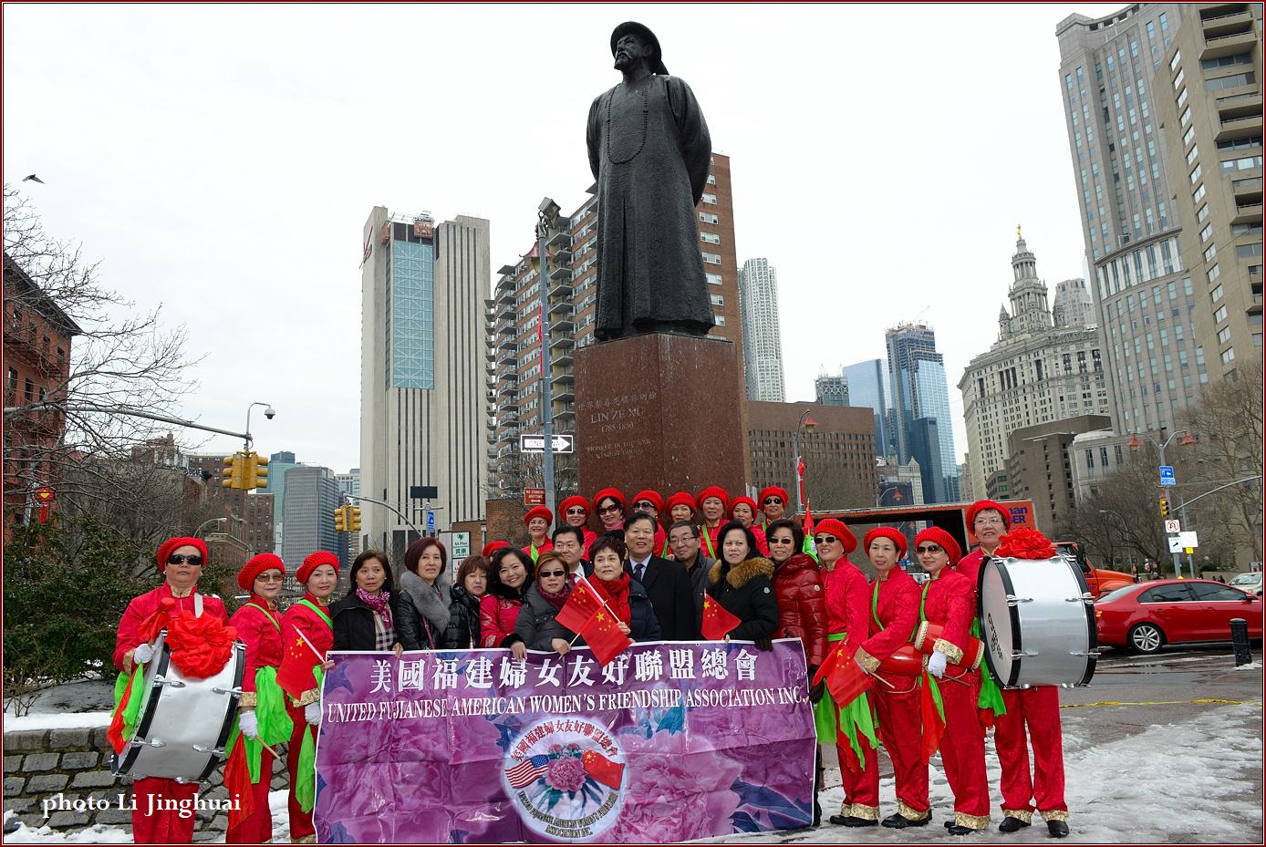 美东华侨华人举办第十四届元宵佳节活动_图1-26