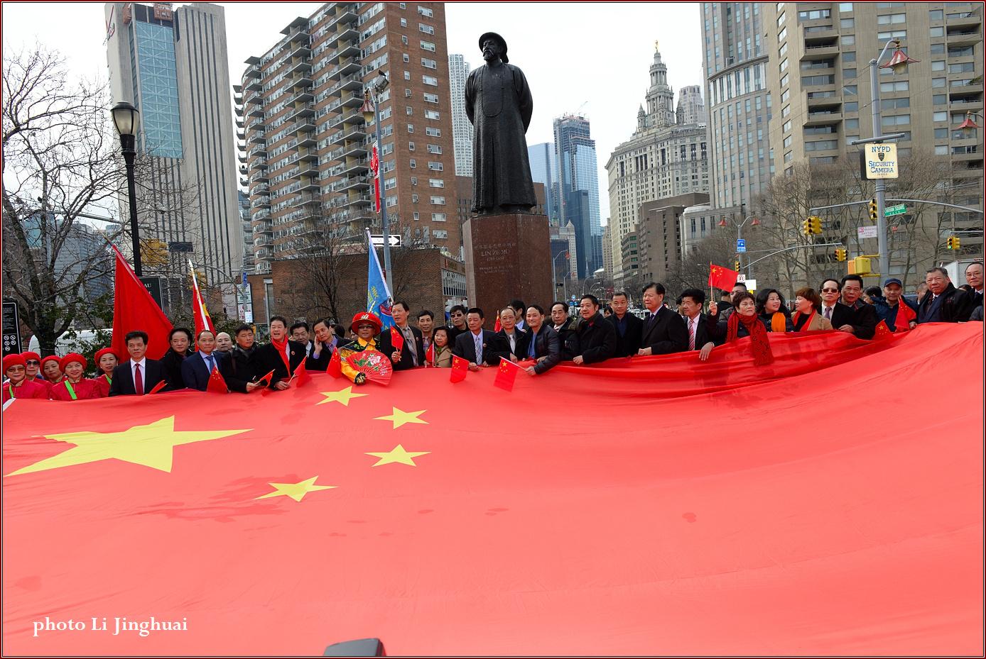 美东华侨华人举办第十四届元宵佳节活动_图1-29