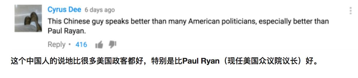 讲真,川普可能是世界上最爱答非所问的总统_图1-9