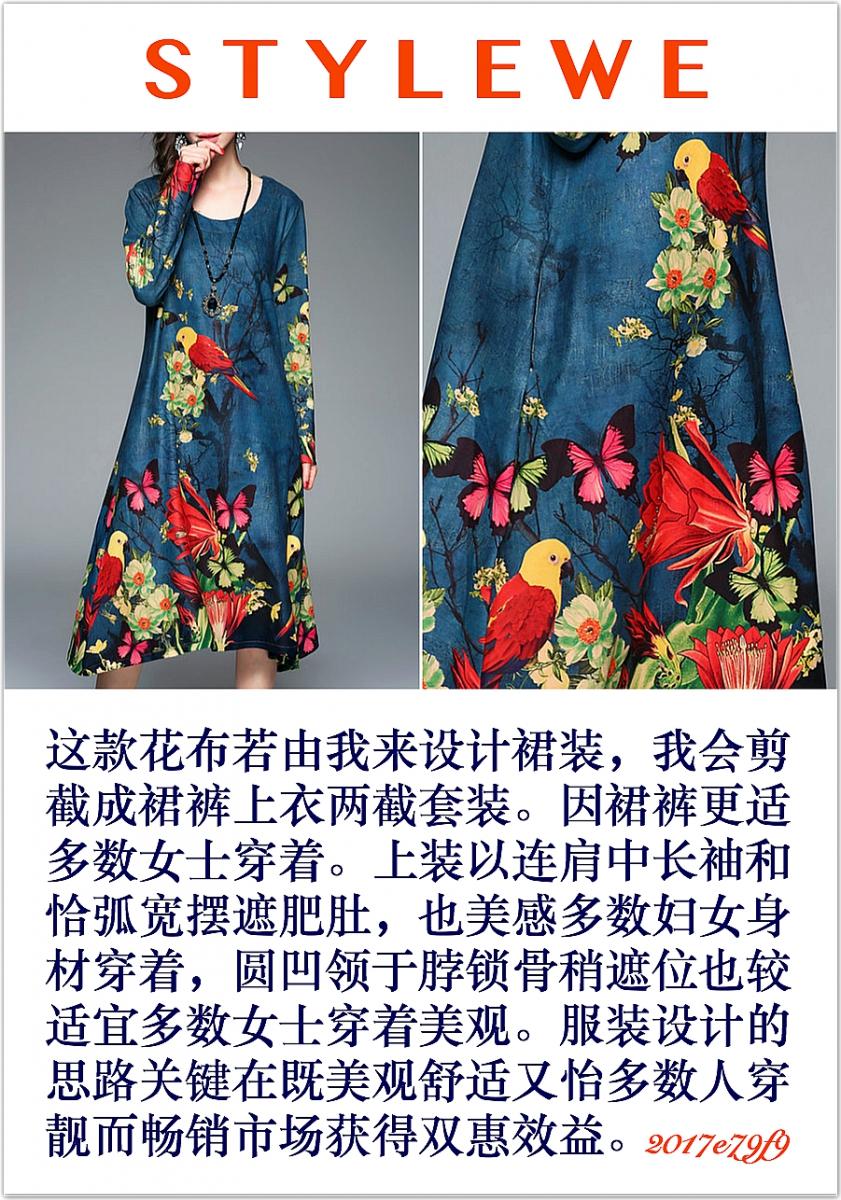 【市场智商】借这款裙说设计+9问_图1-1